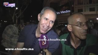 تزامنا مع مسيرة الشموع ..نايضة بمدينة فاس..الحيحة و النشاط ( فيديو) | خارج البلاطو