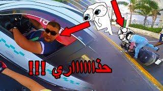 يوميات دراج كازا - الترمضينة في الطريق - طاح ليه الموطور و مول الجوانات هههه ! #EP9 | قنوات أخرى