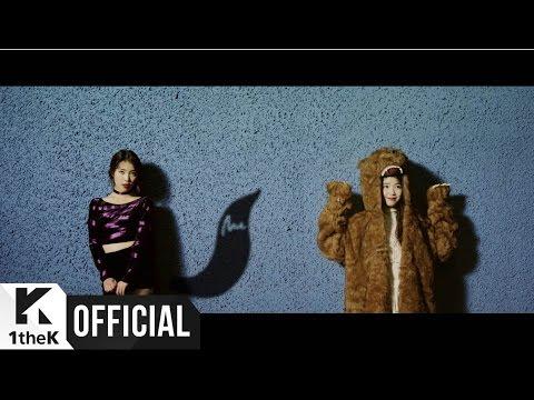 [MV] IU(아이유) _ Twenty-three(스물셋)