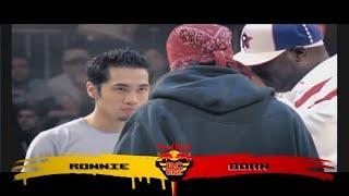 Dança De Rua Red Bull Japones O Melhor.