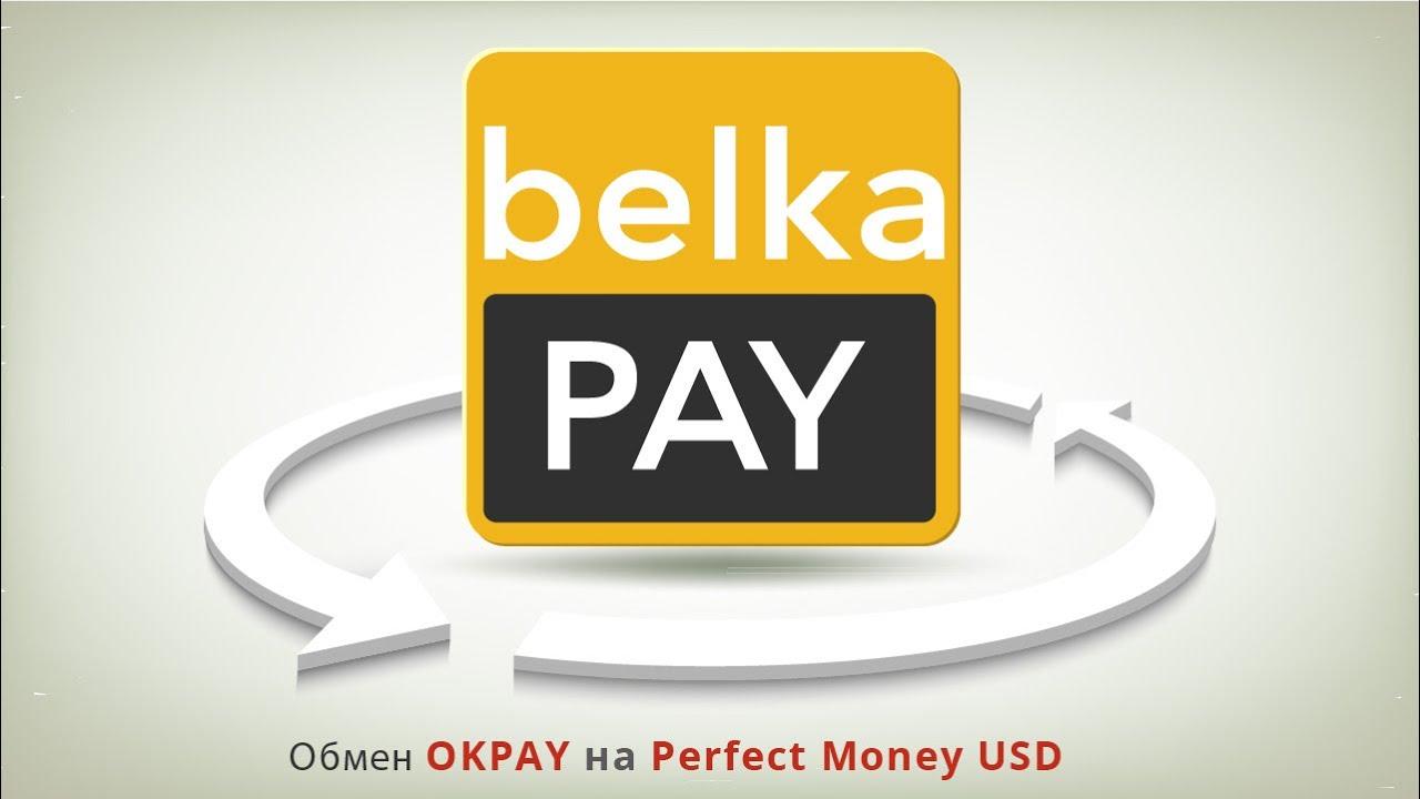 Яндекс деньги обмен онлайн карту