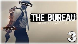 The Bureau: XCOM Declassified. Серия 3 - Секретное бюро.