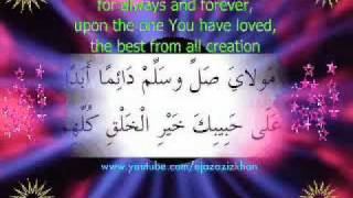 Qaseeda Burda Sharif_Full view on youtube.com tube online.