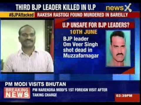 3rd BJP leader killed in Uttar Pradesh