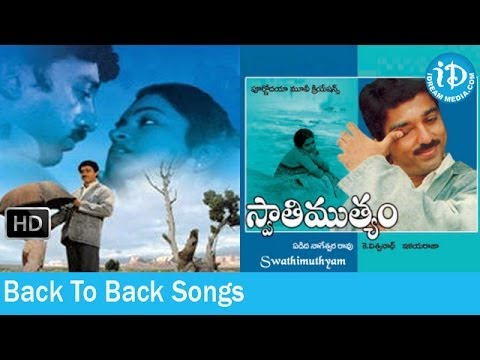 Swati Mutyam Movie Songs || Back To Back Songs ||  Kamal Haasan - Raadhika || Ilaiyaraaja Hit Songs