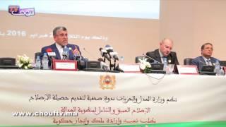 بعد عزله.. هذا ما ماقاله الرميد عن القاضي المعزول محمد الهيني  