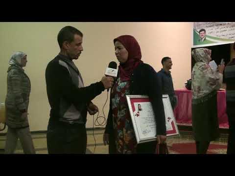 زهرة الفرحاني : تكريم أوجار كان بشراكة مع المجلس الذي يركب على أي نشاط كما ادعى الفايسبوكيون