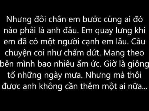 Không cần thêm một ai nữa - Mr. Siro ft. Big Daddy (Lyrics)