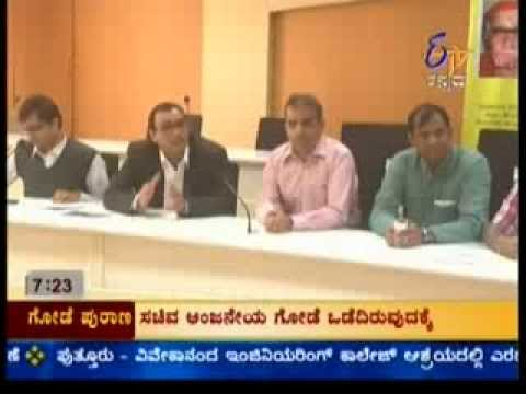 Raise tax on all tobacco products - Etv Kannada