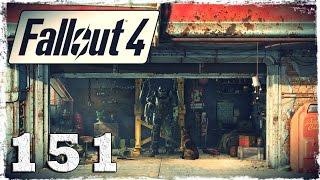 Fallout 4. #151: Изучаем Институт.