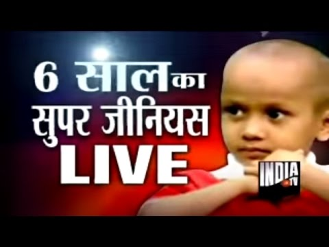 Haryana's child prodigy Kautilya appears on India TV,replies to tough GK questions with ease-5