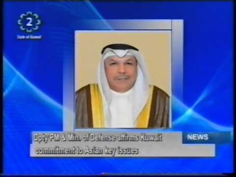 Kuwait TV English News Bulletin 21.05.2014