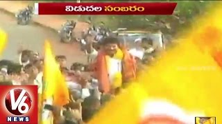 V6 : Revanth Reddy released from Jail,Celebrations by TDP cadre