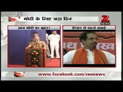Uddhav Thackeray congratulates Narendra Modi