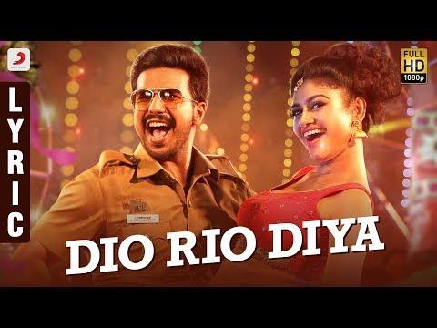 Dio Rio Diya Song Lyric Tamil - Silukkuvarupatti Singam Songs - Vishnu Vishal, Oviya
