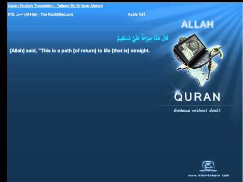 Quran English Tafseer   015 الحجر Al Hijr The RockMeccan  Dr Israr Ahmed