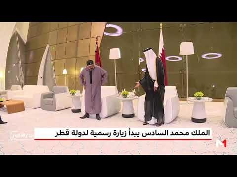 فيديو.. شاهد وصول الملك إلى قطر واستقباله من قبل الأمير تميم