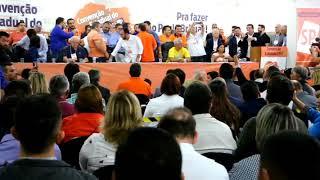 David Martins fala na Convenção Estadual SP do Solidariedade