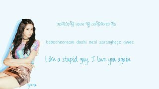 SNSD - All Night Lyrics (Han|Rom|Eng) Color Coded