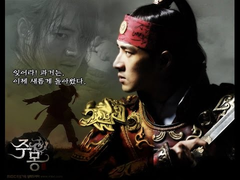 Bae Da Hae - Horizon OST - Jumong - 24⁄40