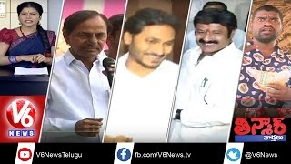 Teenmaar News : Balakrishna vs Chiranjeevi