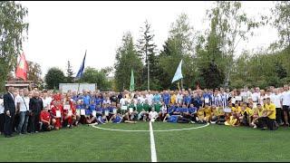 День фізичної культури і спорту у ХНУВС