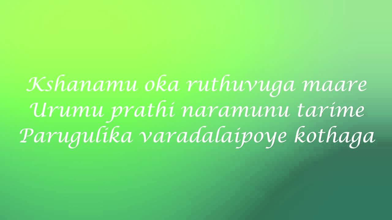 Emito Ivala Video Song | Andala Rakshasi | Naveen Chandra ...
