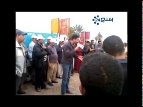 بالفيديو:إضراب قطاع النقل بسيدي إفني إحتجاجا على الوضعية الكارثية للبنيات التحتية الطرقية