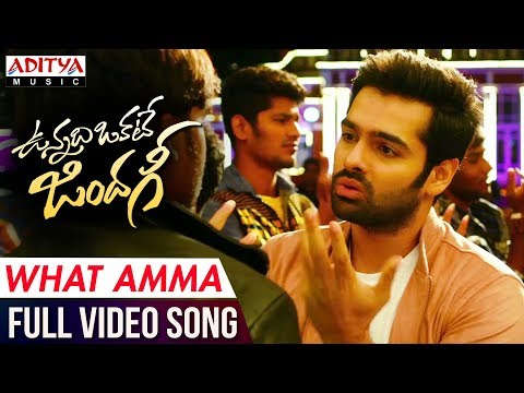 What Amma What is This Amma Video Song | Vunnadhi Okate Zindagi