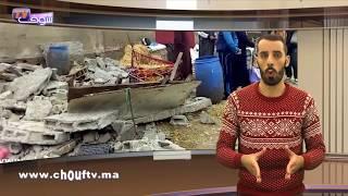 خبر اليوم..تفاصيل انهيار جدار حائط بسوق اللويزية بالمحمدية | خبر اليوم