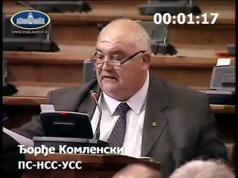 Ђорђе Комленски Мора се изједначити материјални положај судија за прекршаје са осталим судијама