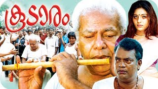 Koodaram (2012) Full Malayalam Movie