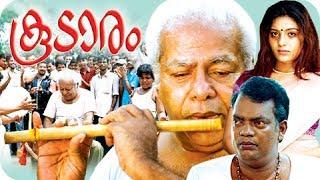 Koodaram (2012) Full Malayalam Movie