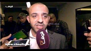 بالفيديو: حمدي المرشح لرئاسة الرجاء..حسبان هرب و القانون بيناتنا |