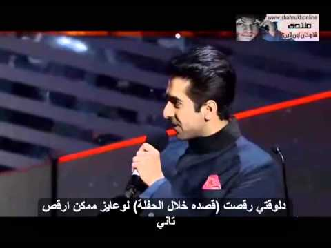 SRK & ayoshman kurana at ifaa 2013 with Arabic subtitle