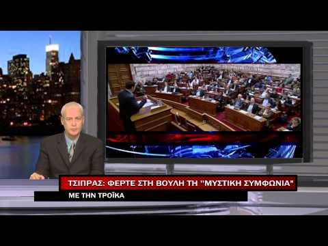 March 31 2014 New Greek TV weekly Greek News: greek language