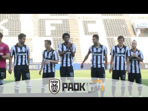 Η παρακάμερα του ΠΑΟΚ Vs Ατρόμητος 3-0 - PAOK TV