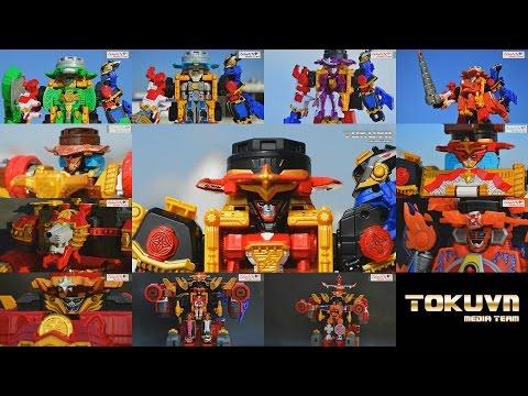 All DX Gattai Shuriken Sentai Ninninger 2015! DX 手裏剣戦隊ニンニンジャー! Power Rangers Ninja Steel!