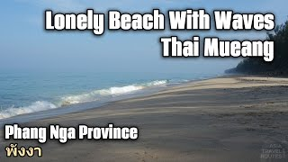 Phang Nga Province Travel Videos
