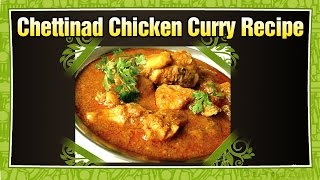 Chettinad Chicken Curry..