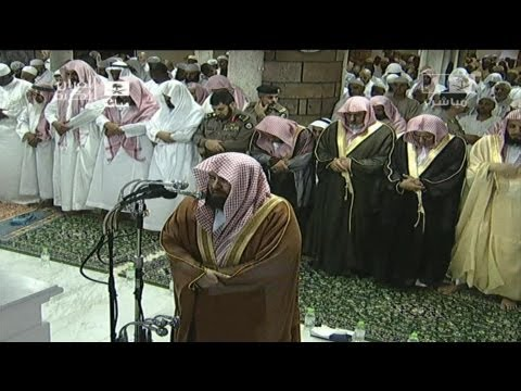 Translation Night 9 Makkah Tarweeh 2013 Sheikh Sudais