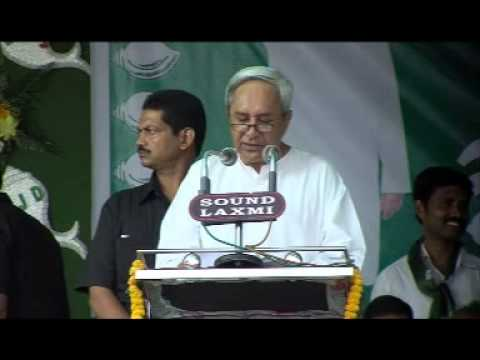 Naveen Patnaik's speech at Berhampur 19 Oct 2012