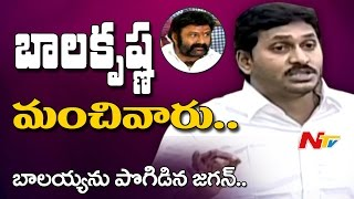 Nandamuri Bala Krishna is Best among all TDP Leaders: YS J..