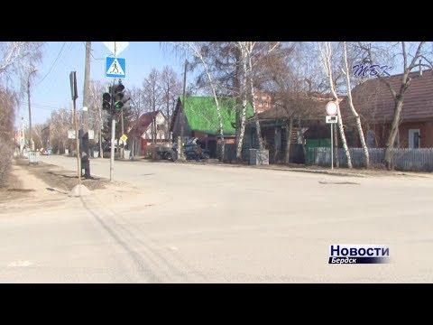 Семь миллионов рублей направят на ремонт бердского перекрестка