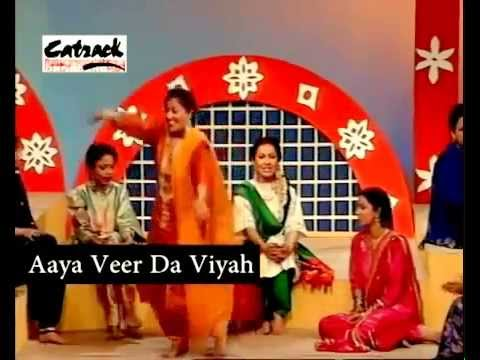 Aaya Veer Da Vyah - Punjabi Marriage Song - Geet Shagna De - Catrack