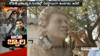 Rohith Vemula Sculpture in HCU - Watch Exclusive