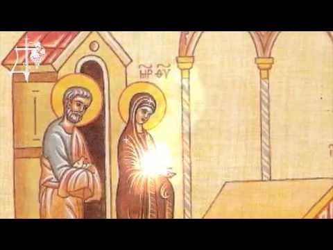 2 Февруари - Сретение Господне