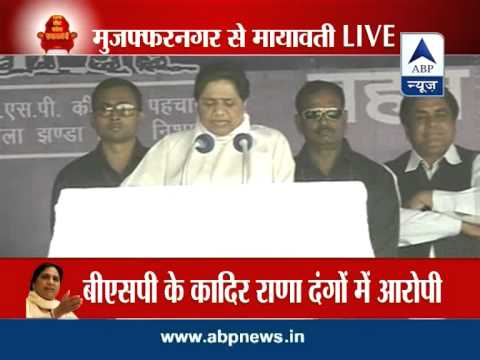 Mayawati addresses rally in Muzaffarnagar on her first visit since the riots