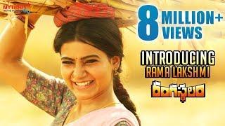 Rangasthalam Latest Teaser