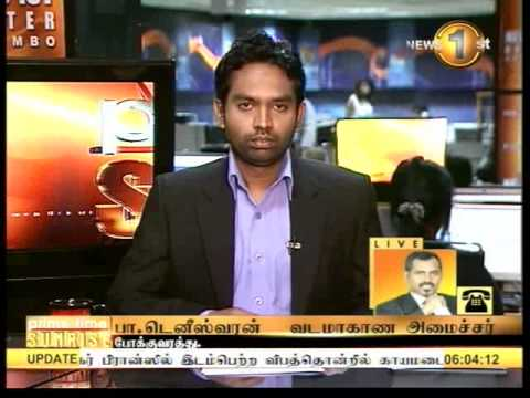 SHAKTHI BREAKFAST news 1st - 30.12.2013 6 am